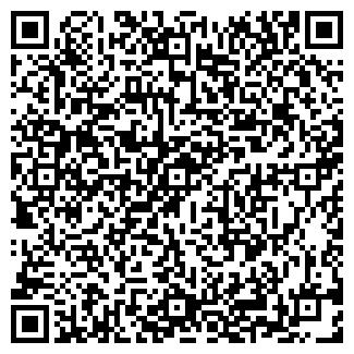 QR-код с контактной информацией организации КЭМП