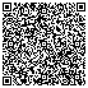 QR-код с контактной информацией организации АРТ-СТУДИО