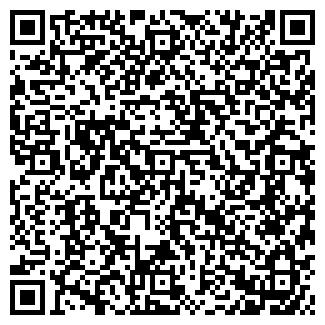 QR-код с контактной информацией организации ВАШ УСПЕХ