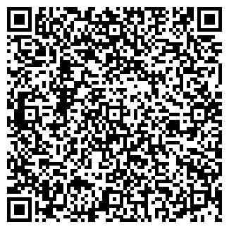 QR-код с контактной информацией организации ВЕЛИС