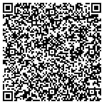 QR-код с контактной информацией организации ДИ САЛОН-ПАРИКМАХЕРСКАЯ