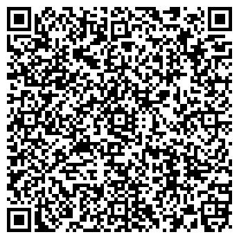 QR-код с контактной информацией организации ИДЕАЛ СТУДИЯ КРАСОТЫ