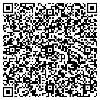 QR-код с контактной информацией организации ИНТЕМВЕКТОР ЧУП