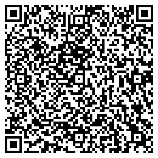 QR-код с контактной информацией организации ИРИНА САЛОН КРАСОТЫ
