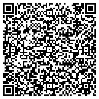 QR-код с контактной информацией организации КИМ-СТУДИЯ
