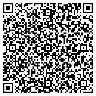 QR-код с контактной информацией организации КРАСМАРК