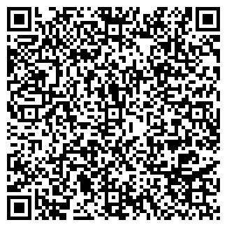 QR-код с контактной информацией организации ЛЕГКО САЛОН