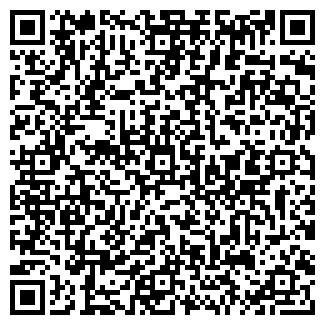 QR-код с контактной информацией организации ЛИК ПЛЮС