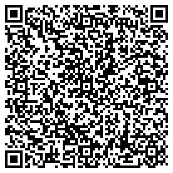 QR-код с контактной информацией организации МАСТЕР-СТУДИЯ САНЖАЕВОЙ