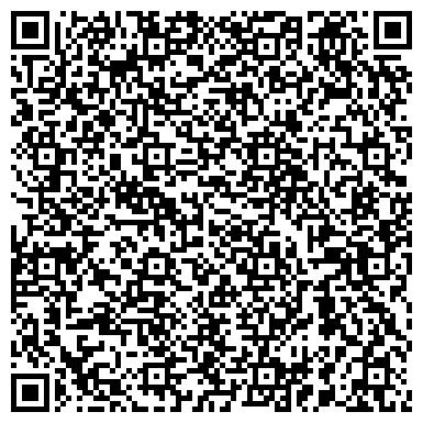 QR-код с контактной информацией организации МЕРЦЕЯ САЛОН-ПАРИКМАХЕРСКАЯ