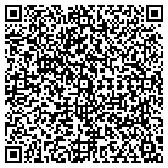 QR-код с контактной информацией организации МОН-ШЕР