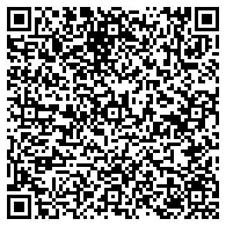 QR-код с контактной информацией организации МПС