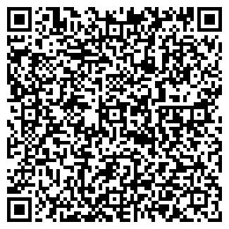 QR-код с контактной информацией организации ИНТЕРСВЕТ ОДО