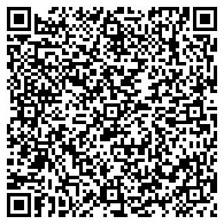 QR-код с контактной информацией организации НОВЫЙ ОБРАЗ
