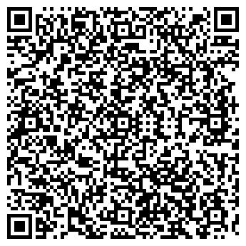 QR-код с контактной информацией организации САМСОН И ДАЛИЛА