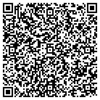 QR-код с контактной информацией организации СТИЛЬ-С