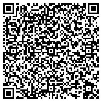 QR-код с контактной информацией организации Я
