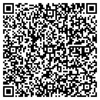 QR-код с контактной информацией организации ИНТЕРЬЕР УЧПП