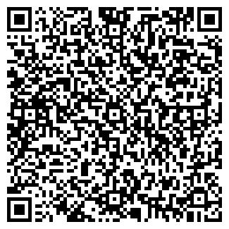 QR-код с контактной информацией организации КУЦ Е. И.