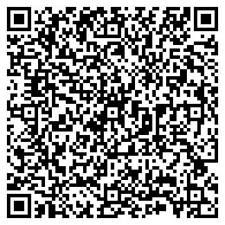QR-код с контактной информацией организации ЛА КАРА