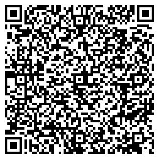 QR-код с контактной информацией организации СТУДИЯ L