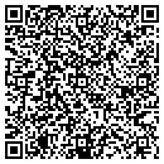 QR-код с контактной информацией организации ФЕЛИЦИЯ