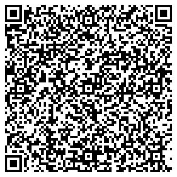 QR-код с контактной информацией организации ЧЕРНОЕ БЕЛОЕ СТУДИЯ КРАСОТЫ