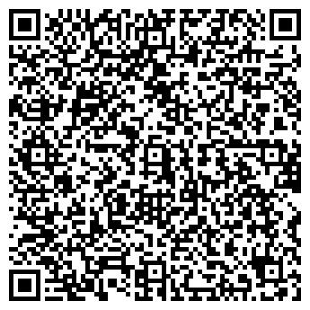 QR-код с контактной информацией организации ИНТЕР-МОДА