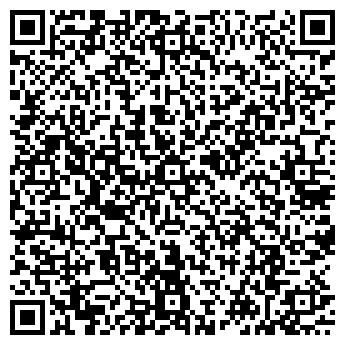 QR-код с контактной информацией организации НА ВЗЛЕТКЕ