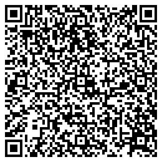 QR-код с контактной информацией организации ОБНОВКА