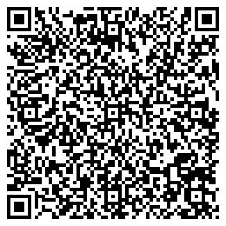 QR-код с контактной информацией организации ТАНЯ И К