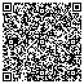 QR-код с контактной информацией организации ТЕЯ