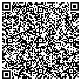 QR-код с контактной информацией организации ЭКСКЛЮЗИВ МАСТЕРСКАЯ