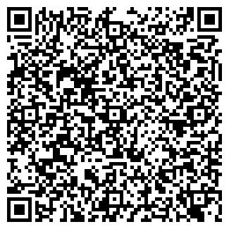 QR-код с контактной информацией организации ШИК-2000