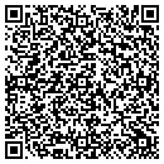 QR-код с контактной информацией организации ООО НОВЫЙ ВЕК СК