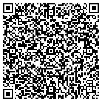 QR-код с контактной информацией организации СТЕКЛОСЕРВИС ОООО