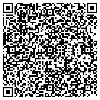 QR-код с контактной информацией организации ЗЕЛЁНЫЙ МИР СХП, ООО