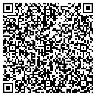 QR-код с контактной информацией организации ГЕЛИОТРОП
