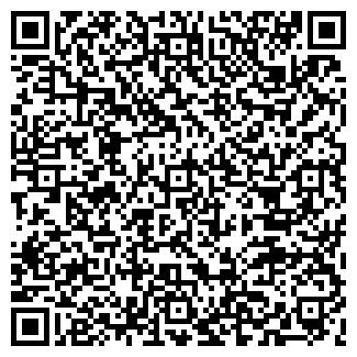 QR-код с контактной информацией организации ООО ВИТРАЖ-АТ