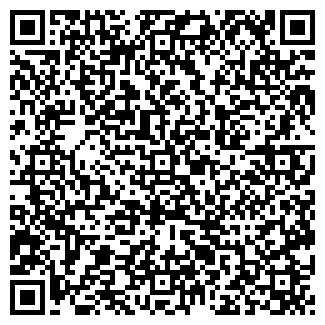 QR-код с контактной информацией организации ИССА ООО