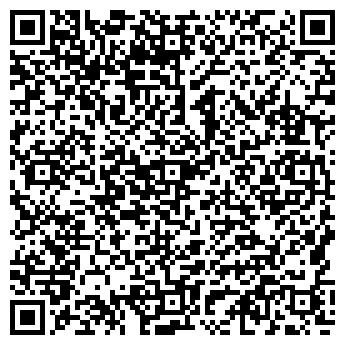 QR-код с контактной информацией организации МОНТАЖНОЕ УПРАВЛЕНИЕ № 1