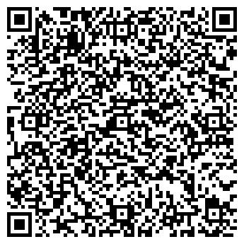 QR-код с контактной информацией организации ПАРАЛЛЕЛЬ-3 ПКФ