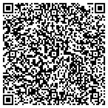 QR-код с контактной информацией организации СВЭМ ЭЛЕКТРОМОНТАЖНОЕ ПРЕДПРИЯТИЕ