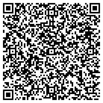QR-код с контактной информацией организации СИБЭНЕРГОМОНТАЖ