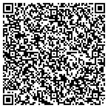 QR-код с контактной информацией организации «Лель»