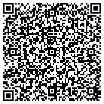 QR-код с контактной информацией организации МЕА ТРЕЙД, ООО