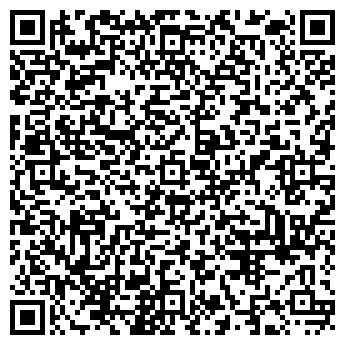 QR-код с контактной информацией организации ЕНИСЕЙ - КИНОСЕРВИС