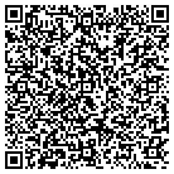 QR-код с контактной информацией организации ЛИНИЯ ПРОИЗВОДСТВА