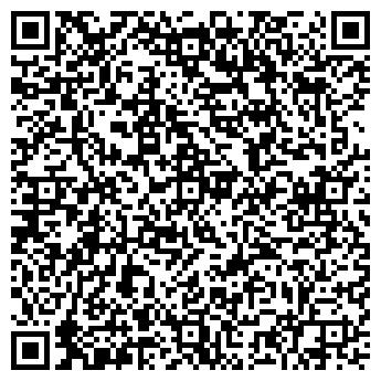 QR-код с контактной информацией организации ШАГ НАВСТРЕЧУ