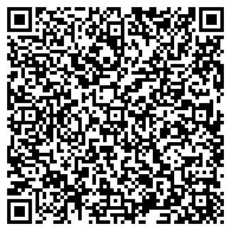 QR-код с контактной информацией организации ИСПА-ИСТ